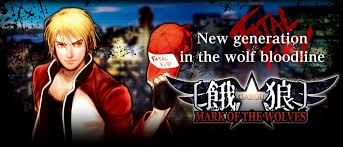 garou of the wolves apk garou of the wolves makes its debut on android devices