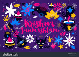 How To Decorate Janmashtami At Home by Krishna Janmashtami Design Template Abstract Colorful Stock Vector