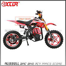 50cc motocross bike online buy wholesale orion mini bike from china orion mini bike
