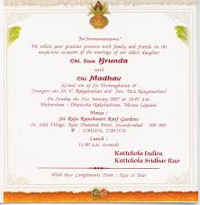 wedding invitation sle wording wedding invitation cards wordings tamil 4k wallpapers