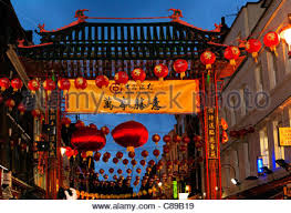 New Year Decorations Uk by Chinese New Year Decorations And Celebrations In Chinatown London
