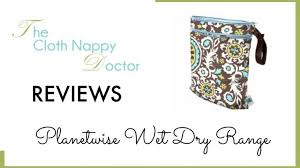 planetwise archives the cloth nappy doctor