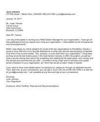 retail cover letter associate sales manager cover letter sample