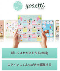 japanese startup turns oversized greeting cards into an unlikely