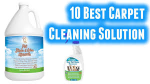 Best Carpet Cleaning Solution Buy In 2017 Youtube