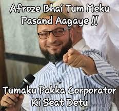 Tbh Meme - https m ask fm afrozashraf answers 129879438991 tbh meme king