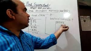 square root by long division method youtube