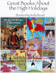 jewish thanksgiving jokes jewish books my kids read