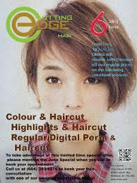 richmond bc best hair salons hair design studio cutting edge