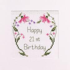 21 Birthday Card Design 21st Birthday Card Cross Stitch Kit 3 Different Designs 1