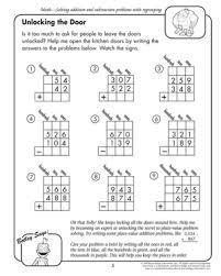unlocking the door u2013 printable math worksheets for 3rd graders