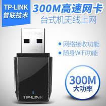 tp link tl wn823n carte réseau tp link sur ldlc com carte réseau du meilleur taobao français yoycart com