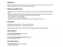 Sample Resume For Caregiver by Sample Of A Cna Resume Cover Letter For Cna Resume Sample Resume