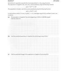 727107214741 multiplication table worksheet free word consonant