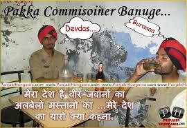 Meme Punjabi - punjab police drinking funny punjabi meme image wsw30110834 hd