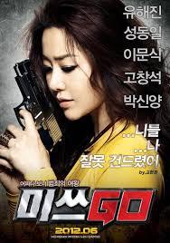 Miss Go