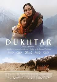 dukhtar movie tickets theaters showtimes and coupons