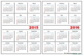 new year 2016 calendar u2013 weneedfun