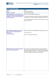 templates for the course assignment lesson plan