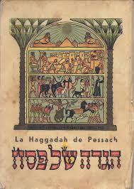 sephardic haggadah wyman books haggadah catalog
