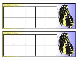 ten frame template there is a big difference between knowing and