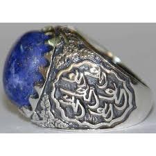 natural gemstones rings images Iran islam shia imam ali name natural lajward lapis lazuli jpg
