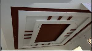 Latest Pop Ceiling Design Photos