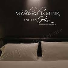 aliexpress com buy free shipping master bedroom wall decal my aliexpress com buy free shipping master bedroom wall decal my beloved is mine wall quote bedroom vinyl wall decals wedding love romantic from reliable