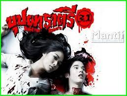 film hantu thailand subtitle indonesia 8 film horor thailand terseram terbaik sepanjang masa bikin kamu