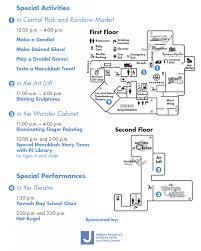 gift shop floor plan hooray for hanukkah children u0027s discovery museum of san jose