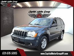 2008 jeep grand cherokee laredo in ronkonkoma ny capital motor