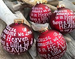 memorial ornament because someone we is in heaven