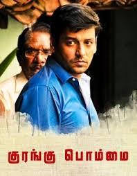kurangu bommai 2017 full hd movie dvdrip pk download