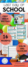 second grade writing paper 328 best end of the year plans images on pinterest end of year end the year with these first grade writing prompt task cards this set is filled