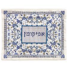 afikomen bag passover afikomen bags blue embroidered silk afikomen bag