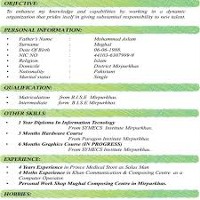 new resume formats 2017 cv format 2017 in pakistan download in ms word within update
