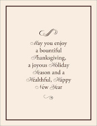 thanksgiving message to customers 28 images great use of a