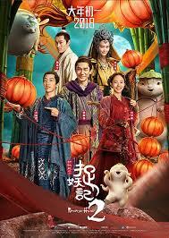 website film indonesia jadul bioskop online nonton movie nonton film online anime sub indo