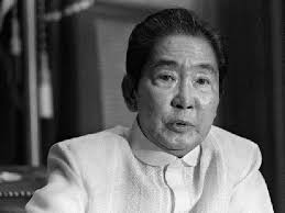 biography of ferdinand marcos marcos timeline from birth to burial inquirer news