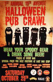 halloween pub crawl on 15th next saturday 10 25 capitol hill