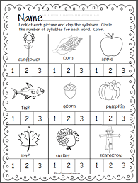 pattern practice games fall thanksgiving syllables practice page kinder pinterest