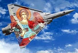 siege ejectable mirage 2000 μηνυμα από ελλήνες πιλότούς προς ερντογάν σουλτάνε δεσ τι σε
