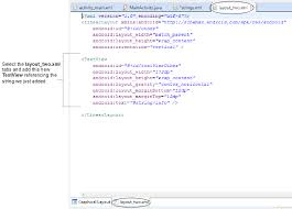 android textview layout gravity java android ui layout and controls codeproject