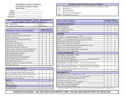 blank report card template kindergarten report card templates d templates