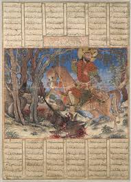 painting book from the harvard museums collections bahram gur fights the