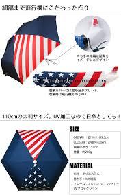 Flag Folding Passage Shop Rakuten Global Market Ofess Air Ofess Cliant Air