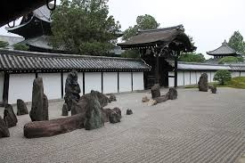 free photo zen garden sand stone japanese free image on