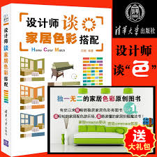 home interior wholesalers china home interior wholesalers china home interior wholesalers