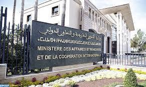 le siege de l ua le maroc siègera à partir du 1er avril au cps de l ua pour un mandat