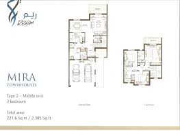 Download Floor Plans Download Mira Floorplans By Emaar